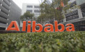 Alibaba CEO Confirms Company Will Focus On Globalization During The Next Few Years