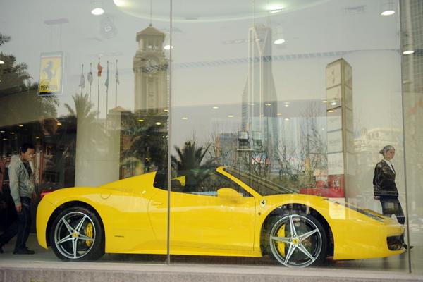 Ferrari Stock Rallies After George Soros Buys