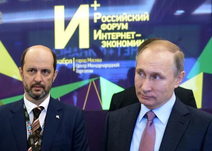 Russia's Economy Set For Gradual Improvement